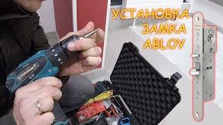 VLOG Как установить замок на дверь из алюминиевого профиля