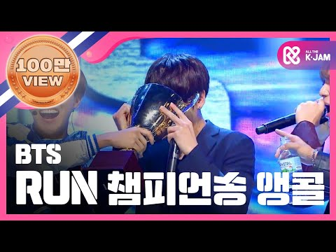 (ShowChampion EP.168) Champion Song 'BTS' Full ver. (챔피언송 앵콜)