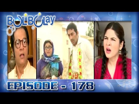 Bulbulay Ep 178 - ARY Digital Drama thumbnail