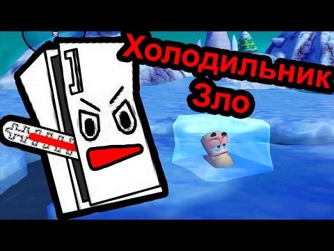 БИТВА ЧЕРВЯЧКОВ - WORMS 3D
