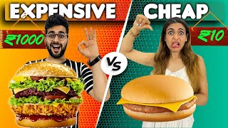 CHEAP VS EXPENSIVE FOOD CHALLENGE 🤑 || We Made The Most Expensive STREET FOOD At Home