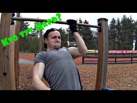 Видео - Rakov