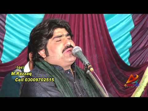 Enj Lagday Chan Mahiya Nawain Sajanr Banra Leay Nee   New Saraiki Song   Ameer Niazi   Latest Song