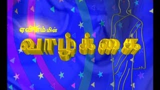 Vazhkkai Tamil Serial Title Song - AVM Productions