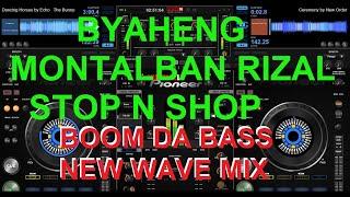NEW WAVE BOOM THE BASS MIX BY DJ NINONG (aka) DJ CHRIZZ