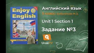 """Unit 1 Section 1 Задание №3 - Английский язык """"Enjoy English"""" 5 класс (Биболетова)"""
