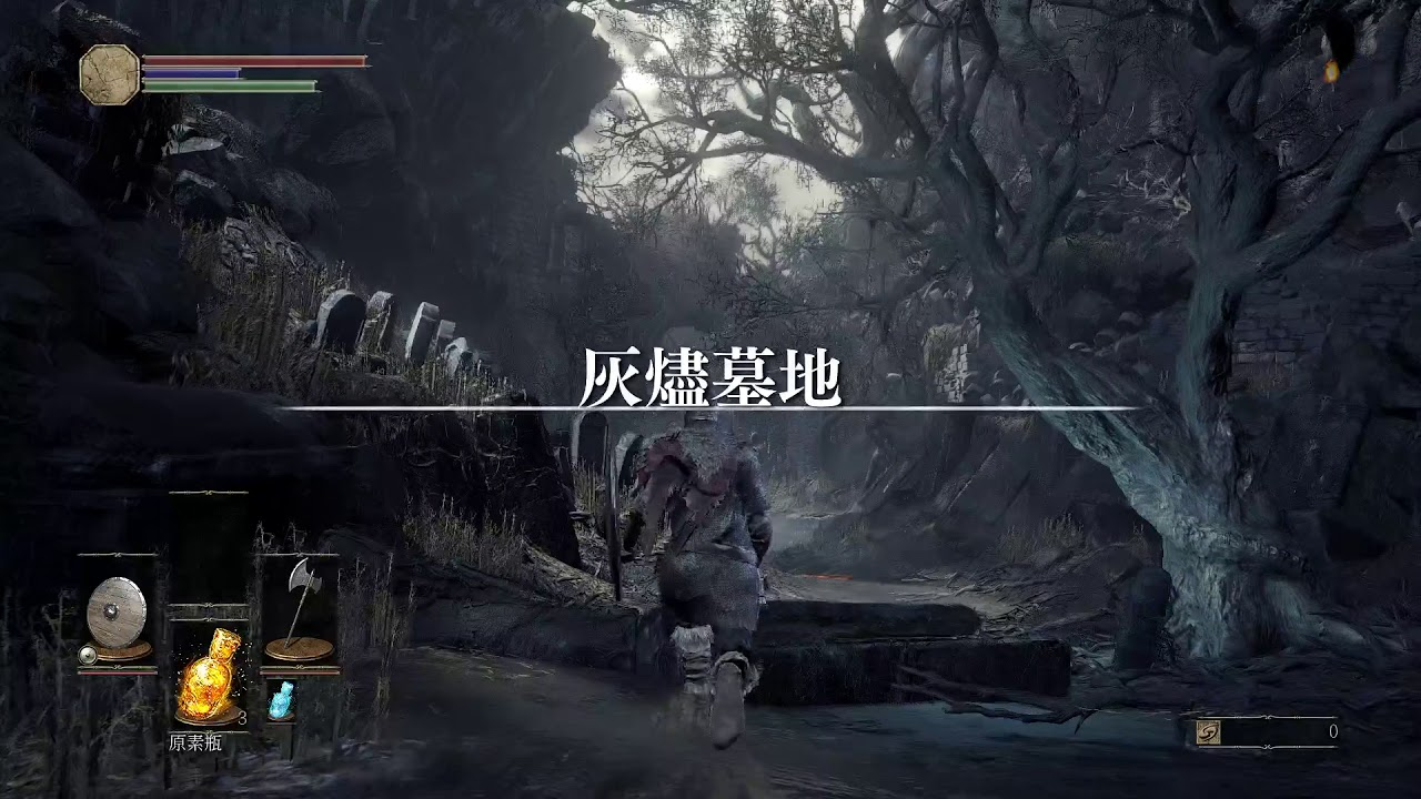 黑暗靈魂III Part1 - YouTube