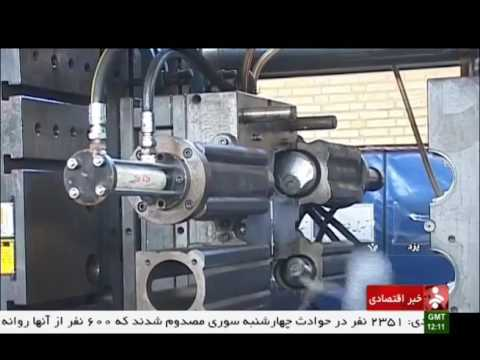 Iran made Polymer pipe & connections, Yazd province سازنده لوله ها و اتصالات پليمري استان يزد ايران