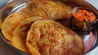 ஐந்தே நிமிடத்தில் ஹெல்தியான டிபன் ரெடி 😋 | instant Breakfast Recipe with Spicy Chutney, Easy & Tasty