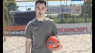 Максим Трусов - пляжный футбол в России
