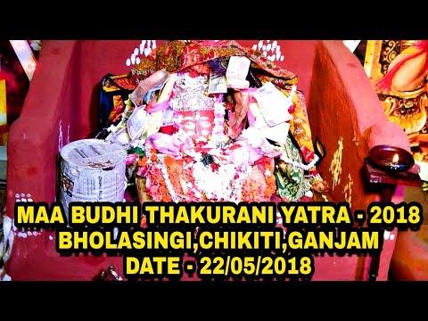 Maa budhi thakurani yatra -2018(bholasingi) Third day