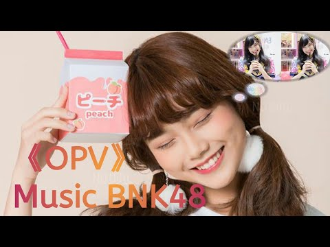 《OPV 》Music BNK48 - เปล๊า ต้น ธนษิต