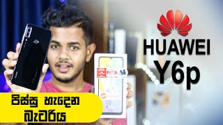 Huawei Y6p - Unboxing & Full Review