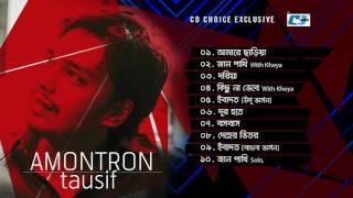 Amontron | Tausif | Audio Jukebox | Bangla New Songs