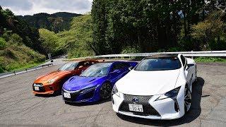 日本が誇るスーパースポーツを走り比べ! JAPAN SUPER SPORTS CAR thumbnail