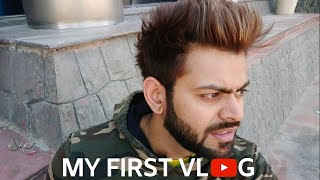 MY FIRST VLOG | HOW TO START VLOGGING