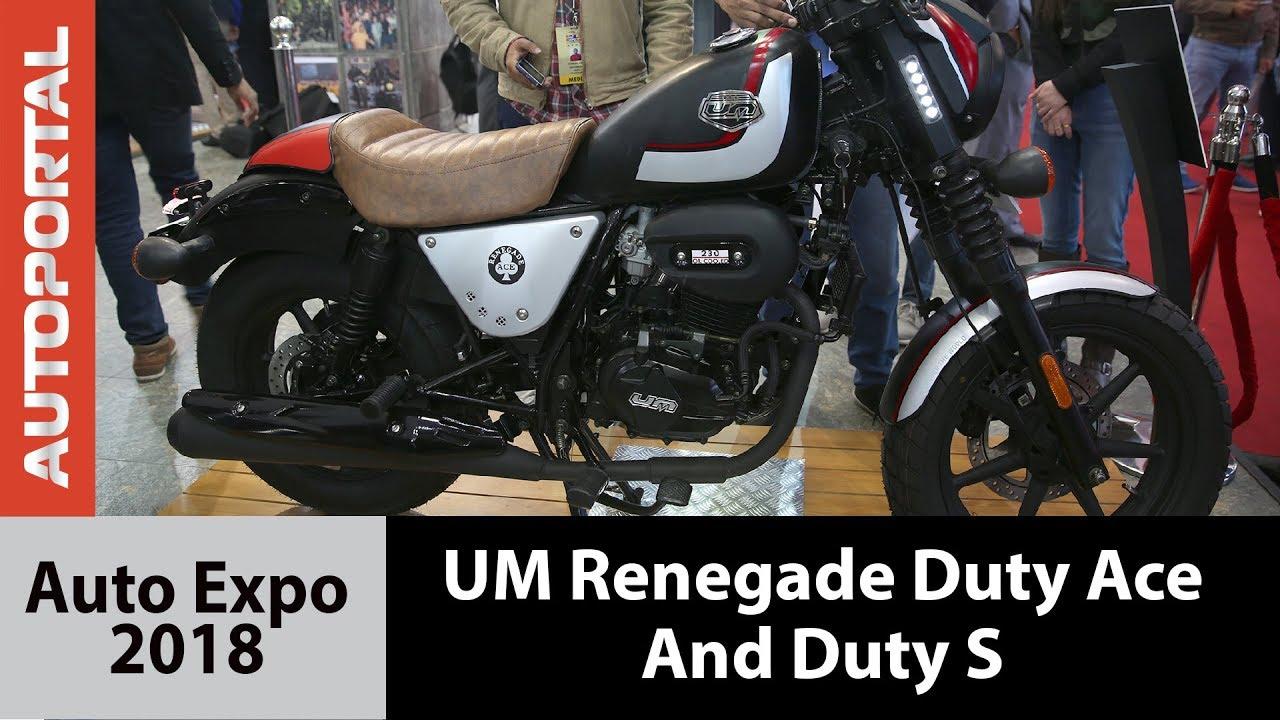 UM Renegade Duty Ace and UM Renegade Duty S – Auto Expo 2018