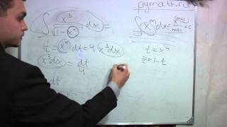 Неопределённый интеграл.Замена переменных. Часть 7
