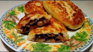 Картофельные зразы с грибами. Быстро и вкусно!