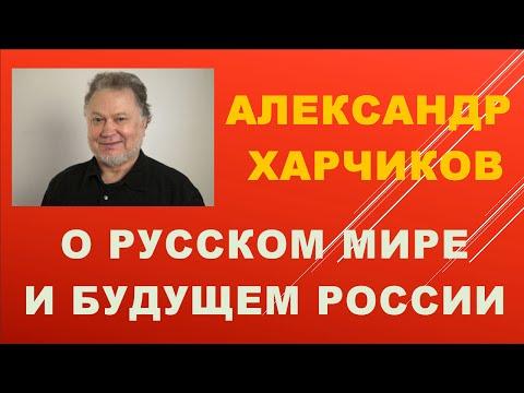 Александра Харчикова Скачать Песни - burdenchristmas