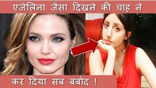 Sahar Tabar The Instagram Girl Before And After |  Angelina Jolie | Viral News Daily