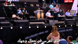 ترنيمة واحدة سألت + كل اللي أنا محتاجه - زياد شحادة - احسبها صح ٢٠١٤