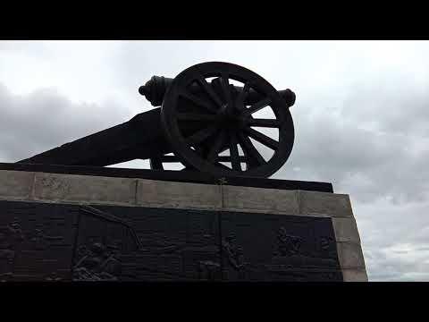 Пушка, Каменск-Уральский.