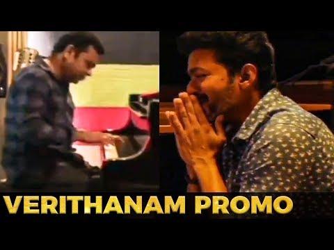 Bigil Verithanam Song Promo    Thalapathy Vijay   A.r. Rahman   Atlee