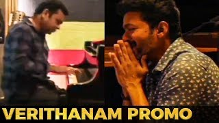 Bigil Verithanam Song Promo Video | Thalapathy Vijay | A.R. Rahman | Atlee