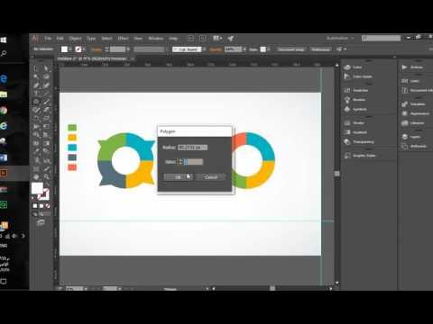 adobe illustrator: infographic circle graph دروس انفوجرافيك - YouTube