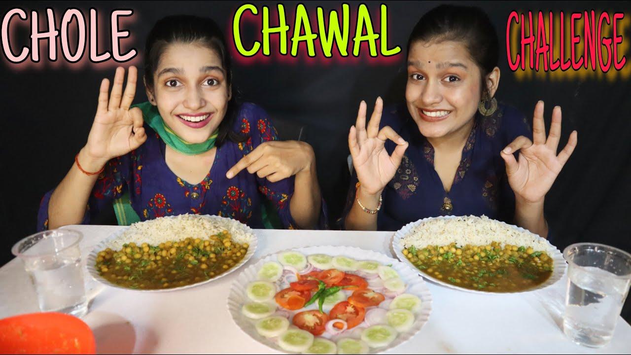 CHOLE CHAWAL EATING CHALLENGE | CHOLE CHAWAL CHALLENGE | FOOD CHALLENGE