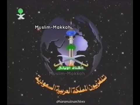 Saudi Television 1998