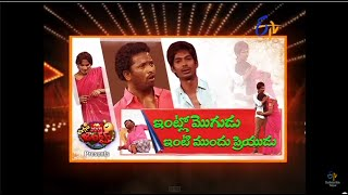 jabardasth7th-may-2015