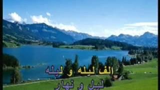 Arabic Karaoke: Abed El Halim Hafez Ya Khali El Galb