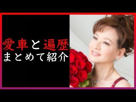 ドラマの女王夏樹陽子の愛車がヤバすぎる…女王にしてデザイナーの愛車とは?遍歴も紹介【芸能人の愛車】