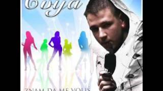 Cvija - Idi od mene ( SERBIAN RNB RAP - LYRICS ) [2009]