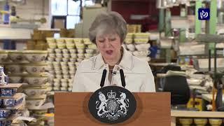 الاتحاد الأوروبي يؤكد عدم إمكانية تعديل اتفاق بريكست وماي تحاول إقناع البرلمان - (14-1-2019)