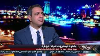 حسب الله: تغيير وزاري قبل نهاية مارس الجاري