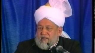 Urdu Khutba Juma on October 21, 1994 by Hazrat Mirza Tahir Ahmad at New York, USA