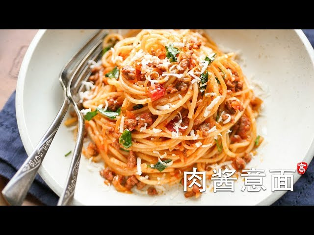 番茄肉酱意面  Spaghetti with Meat Sauce