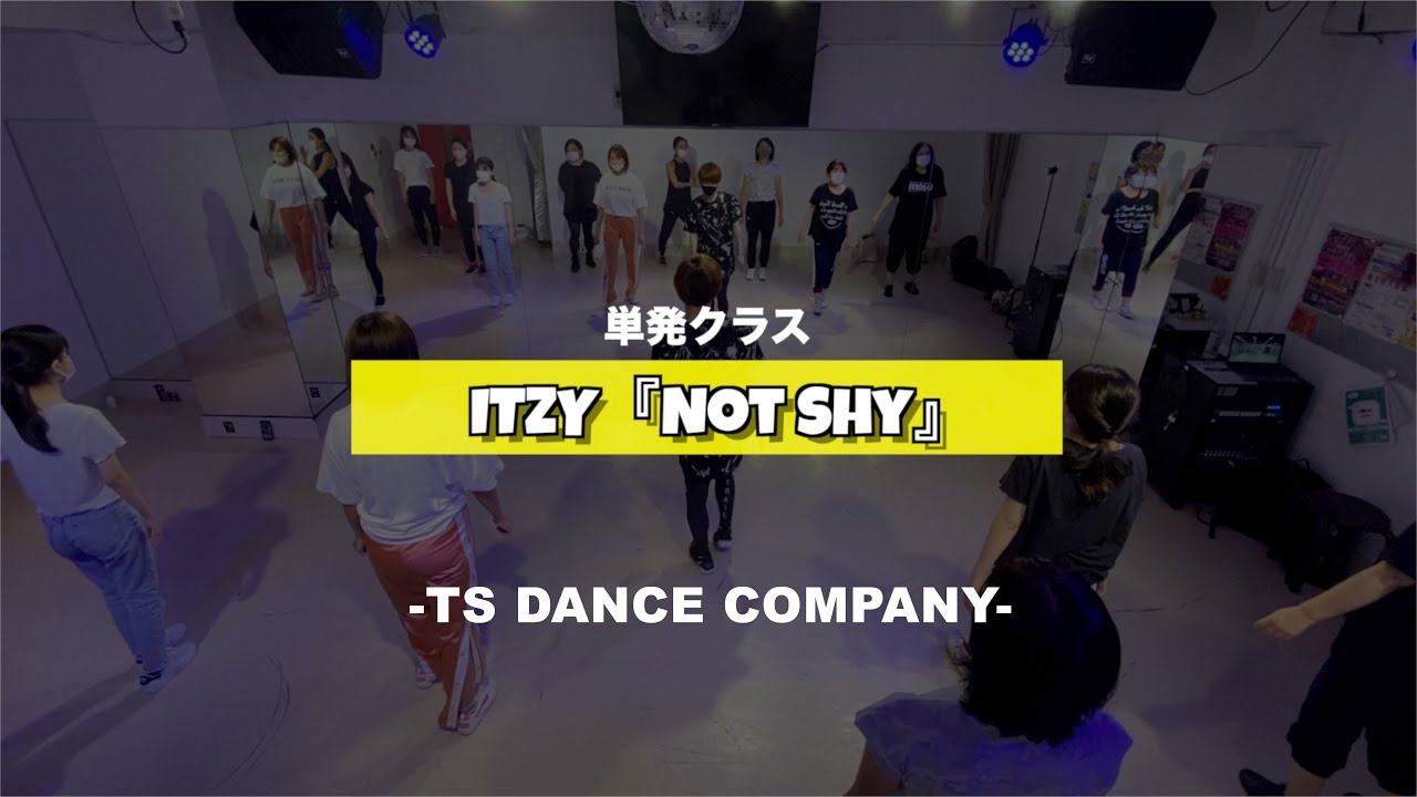 ITZY「Not Shy」単発クラス レッスンの様子