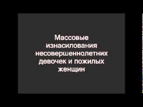 Batalionu, azerimax