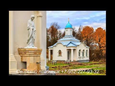 Поездка в Свирский монастырь через г. Лодейное Поле