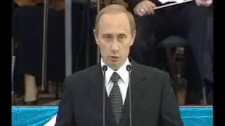 Выступление на торжественном приеме по случаю вступления в должность Президента России