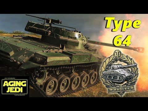 Type 64 - Fight To The Last! - World of Tanks