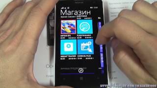 Download Windows Phone 8.1:как устанавливать/обновлять приложения и игры из Microsoft Store на телефон Mp3 and Videos