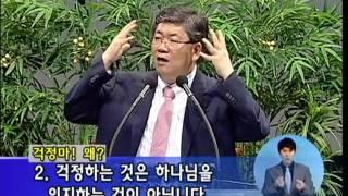 걱정마!(마태복음6:25-34) - 진재혁 목사: 갓피플TV