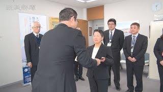 茨城町家庭排水対策協議会が環境省の「水・土壌環境保全活動功労者」に