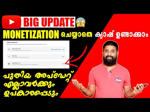 YouTube Big Update 2021🔥🔥🔥   Now You Can Earn Money without Monetization   Malayalam