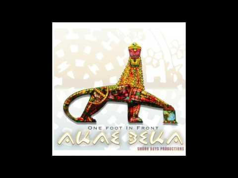 Akae Beka  One Foot In Front  March 2017 Single Uhuru Boys Prod